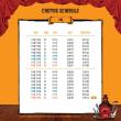 '젠틀맨스 가이드(ジェントルマンズガイド)' 最終チケットオープン案内&キャスティングスケジュール