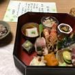 …春の湯豆腐懐石…