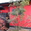 熊本県和水町三加和 湯亭 「上弦の月」