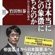◆日本人選手の活躍/本の紹介など