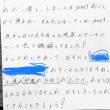 【美術部】ジャイロボール ~180525