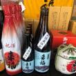 つくば市産の日本酒販売中です。
