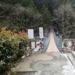 第48回 堺 登山・ハイキング例会 観音峯山(1347m)