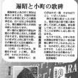 小野小町と僧正遍昭が同宿/天理市の厳島神社(毎日新聞「ディスカバー!奈良」第46回)