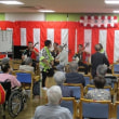 老健施設の敬老祝い