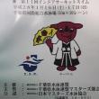 CMC新春(いつの話やねん…(=o=;))