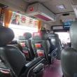 空港リムジンバスに乗る