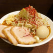 新杉田 麺屋づかちゃん 辛いみそラーメン