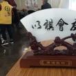 上海清一囲碁会来院!
