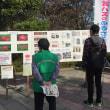 第26回花見川区民まつりに参加しました!
