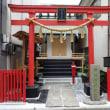 常盤稲荷神社 (日本橋本町)