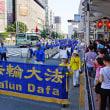 法輪功学習者、大阪と京都で反迫害パレード 市民「支持する」