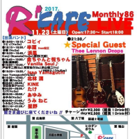 R'CAFE Monthly LIVE 86✨12月23日(土曜日)