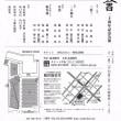 第9回三響會 20周年記念公演