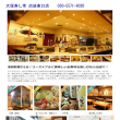 大塚寿し常でワンコイン(500円)日替わりランチ。寿司屋とは思えない内容。ミックスフライ。