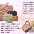 来週から日本橋タカシマヤ期間限定販売始まります。