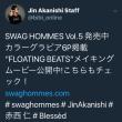 じんスタッフインスタ   SWAG HOMMES Vol.5 発売中!カラーグラビア6P掲載! # swaghommes # JinAkanishi # 赤西 仁 # Blessèd
