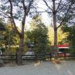 淡路島・伊弉諾神宮「 幽宮(かくりのみや)と 放生池」