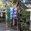 初詣参拝 亀が池八幡宮