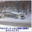 北海道雪まつり~3日目札幌