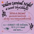 Yoidore Carnival Night!!!