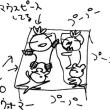 マウスピース&ボロッボロレッグウォーマー。