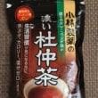 小林製薬の濃い杜仲茶 煮出し用(3g×15袋)