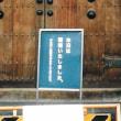 【歴史活動・初期の記録その2(改-2) 上山城】ダメだ・・・。当時のことはほとんど思い出せない・・・【1998年12月30日】