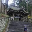 雨の大神山神社 奥宮