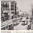 古絵葉書 東京風景4.枚  横浜風景2枚