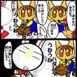 マリさんが3歳になってキタ――(゚∀゚)――!!