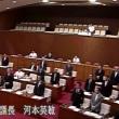 津山市議会9月定例議会閉会