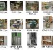 【機械買取】神奈川県藤沢市で中古木工機械の買取・搬出作業を無事完了しました。