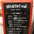 広尾  SAWAMURA