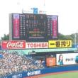 清宮の夏、終焉。 2017年東京の夏は、長年の悔しさを晴らす夏。