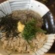 鎌倉物語(ちょっぴりかじった編)