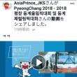 グンちゃんFacebook更新(^^)v