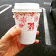 セブンコーヒーカップ