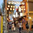 残念! 閉店近い渋谷の富士屋本店