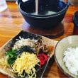 《あやまる岬~ビラビーチ~奄美名物・鶏飯ひさ倉》2017年9月奄美大島の旅2
