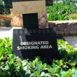 喫煙所アリマス