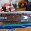 3か月っぷりのプリプリ桃っチリ( ´艸`)