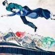 学ぶ 48課 『シャガール 三次元の世界』