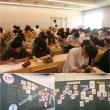 2018年5月25日 関西大学 生徒・進路指導論 2回目