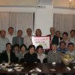 2012年湘南35組クラス会