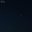 金星と月の接近