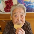12月4日「お煎餅」(宙組)