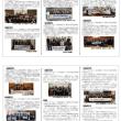 手話言語法ニュース最新号 No.49発行されました。(全日本ろうあ連盟)