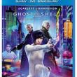「ゴースト・イン・ザ・シェル」  DVD  スカーレット・ヨハンソン