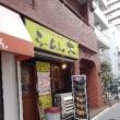 昨日のラーメン大荻窪店の野菜増しは凄かった・・・